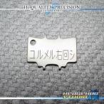 【ダイワ純正工具】 エギングノブキャップ用ドライバー (18エメラルダスAIR用)