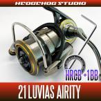 【ダイワ】21ルビアス エアリティ FCLT1000S-P〜LT4000-CXH用 MAX12BB フルベアリングチューニングキット【HRCB防錆ベアリング】