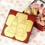 ひな祭りギフト 内祝い 一ヶ重 ひなまつり(和菓子付) 赤坂青野