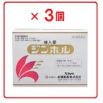 ジンホル 90包×3個セット 第3類医薬品