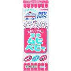 【第2類医薬品】液体ムヒベビー 40ml 池田模範堂