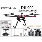 ドローン DJI S900 空撮FPVフルセット SONY α7完成品