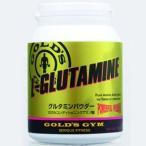 ゴールドジム【GOLD'S GYM】 グルタミンパウダー / 300g(F4100)