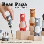ドライバーセット クマ  Bear Papa ベアーパパ ラチェット式 プラス マイナス 六角 6個セット 工具