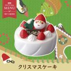 デコレ コンコンブル クリスマス クリスマスケーキ 雑貨 マスコット DECOLE