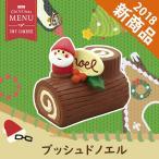 【10月/上旬】予約販売 DECOLE concombre 2018クリスマス 洋菓子COMBRE ブッシュドノエル