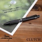 ボールペン ダイヤモンド Fisher-Spacepen CLUTCH クラッチ アルミ ノック式