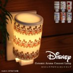 Yahoo!町の小さな雑貨屋さんアポン apomlディズニー セラミックアロマコンセントランプ Disney 照明 アロマ インテリア