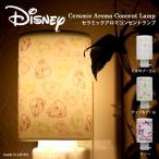 Yahoo!町の小さな雑貨屋さんアポン apomlディズニー セラミックアロマランプ マリー Disney 照明 アロマ
