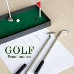 ゴルフクラブ型ペンセット