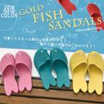 GOLD FISH SANDALS FREE ゴールドフィッシュサンダル フリーサイズ SPICE スパイス