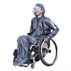 Yahoo!Helkel-ヤフーショッピング店Helkel 車椅子用レインコート 雨楽ポン【新商品】 コート、ひざ掛け、収納袋の3点セット 全3色 SM/ML