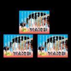 地獄別府冷麺 (3食入)×3箱セット