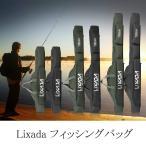 Lixada е╒еге├е╖еєе░е╨е├е░ е▌б╝е┐е╓еы ─рдъеэе├е╔ ─рдъ┤╚ е─б╝еы╝¤╟╝┬▐еэе├е╔е▒б╝е╣ е┐е├епеые╨е├е░ 100/130/150cmLix