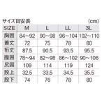がまかつ オールウェザースーツ GM-3460 ブラック M?LL (防寒ウェア 撥水) 3L