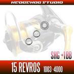 HEDGEHOG STUDIO/ヘッジホッグスタジオ ダイワ 15レブロス 1003,2000,2004,2004H,2500,2506,2