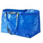 IKEA FRAKTA キャリーバッグ L ブルー