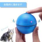 ショッピング猫 猫 ボール LEDライト 電動 動く ランダム トレーニング ストレス 運動不足 ペット おもちゃ コロコロ ねこ 犬 玩具 ブルー