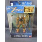 Bandai Mobile Suit Gundam In Action Figure MSN-100 Hyaku-Shiki