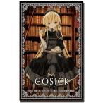 ブシロードスリーブコレクションHG (ハイグレード) Vol.97 GOSICK 『ヴィクトリカ』