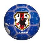 60ピース ジグソーパズル キュウタイパズル グローブアース(サッカー日本代表チームモデル)