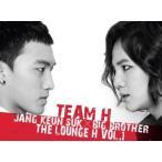TEAM H (チャン・グンソク×BIG BROTHER) 1st Mini Album - The Lounge H 1集 (台湾通常版)