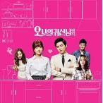 ああ、私の幽霊さま Oh My Ghostess OST (tv N テレビ ドラマ) 2CD 韓国盤