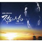 赤道の男 韓国ドラマOST (KBS)(韓国盤)