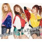 LIPSTICK / ラムのラブソング (SINGLE+DVD) (バラエティ盤)