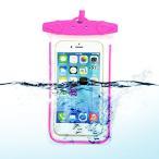 ショッピングOffice officeネット 防水ケース スマホ用 携帯ケース ピンク 防水保護等級 IPX8 6インチ以下 スマホに対応 お風呂/プール/海/水遊び