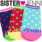 SISTER JENNI(シスタージェニィ) ロゴ&ドッド柄アンクルソックス(16SU) 靴下/女の子/子供/キッズ/小学生/女児