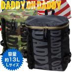 ショッピングDaddy Daddy Oh Daddy(ダディ オ ダディ) ロゴプリント スクエアリュック Lサイズ 子供/キッズ/男の子/遠足/旅行/バックパック/デイパック