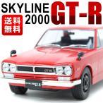 First18(ファースト18) 日産スカイライン2000 GT-R レッド 1/18スケール レトロ/昭和/名車/旧車/ニッサン/ハコスカ