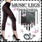 レギンス レディース クラウン柄 王冠 パンク MUSIC LEGS クリックポスト送料無料 /woj020