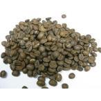 人気コーヒー豆 キリマンジャロ シティロースト 2kg 焙煎度合変更可