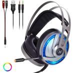 LETOUR ヘッドセット usb ps4 switch pc ゲーミングヘッドセット LED RGB 7色切替 ゲームヘッドセット マイク