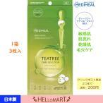 日本製 正規品 メディヒール ティーツリーケアソリューションアンプルマスクJEX MEDIHEAL 韓国 コスメ パック マスクシート 保湿