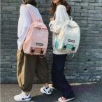 高校生アウトドア登山リュックサック女の子シンプル通学ママリュック通勤学生ママバッグ遠足リュックバッグレディース韓国風鞄中学生キャンバス