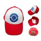 ポケモン ポケットモンスター 帽子 ポケットモンスター ポケモン サトシの子供用の帽子 ハット キャップ