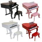楽器 おもちゃ ピアノ シェーンハット社 子供用ファンシーベイビーグランドピアノ