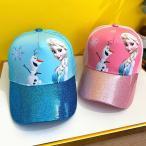 送料無料 アイアンマン クリスマスプレゼント  キャップ 帽子  調整可能 少年少女  コーデ アクセント キュート 上品  旅行 カジュアル ヒップホップ