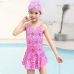 送料無料  女の子 子供 水着 みずぎ 可愛い  ストライプ  かわいい  キュート 水着 ワンピース