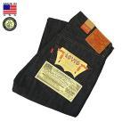 Levi's Vintage Clothing リーバイス ビンテージ クロージング 1947 501 JEANS RIGID 501XX 1947年モデル リジッド アメリカ製
