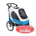 アウトレット 送料無料 犬用カートペットバギー サファリ ブルー SH-MAX702 大型犬 キャリーバッグ キャリーケース 訳あり