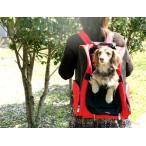 送料無料 犬用リュック(キャリー) ペットキャリーバッグ トロリー 85740099 キャリーバッグ キャリーケース