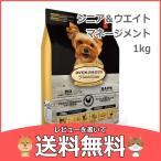 準療法食ドッグフード 準療養食 老犬・肥満犬用ドッグフード オーブンベイクドトラディション シニア&ウェイトマネージメント1kg 9680-2.2