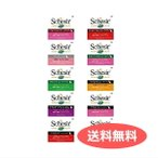 Yahoo!ペットグッズショップ HemuHemu猫缶、ウエットフード 「シシア キャットフード(缶詰)10種類セット」 送料無料 無添加・無着色で安心のシシアシリーズ 福袋 お試しセット