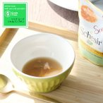 送料無料 猫用 流動食 スープ 「シシア グレインフリー スープ ツナ&パンプキン 85g」 C674 成猫用 ウェット 穀物不使用 無添加 無着色 キャットフード