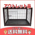 犬 猫用ケージ シンプリーパレス スプリーム L
