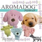 その他犬用おもちゃ AROMADOG アロマドッグ ビッグヘッド WB16954 犬 おもちゃ 音が鳴る ぬいぐるみ カサカサ